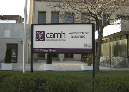 استفاده ی بیمارستان تورنتو  از هوش مصنوعی و علوم داده ها در درک بهتر سلامت روان