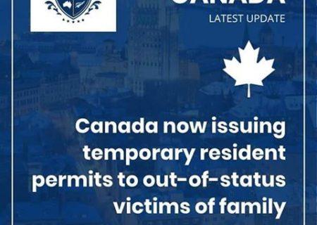 کانادا برای قربانیان خشونت خانوادگی که اجازه اقامتشان باطل شده  است، اجازه اقامت موقت صادر می کند