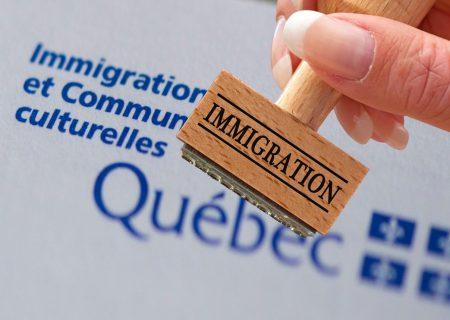 سیستم جدید مهاجرتی کبک: آریما