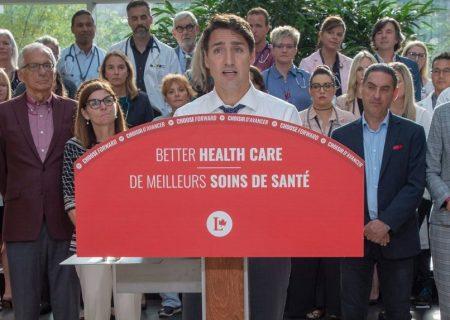 وعده ۶ میلیارد دلاری لیبرال ها برای بهبود دسترسی به خدمات پزشکی