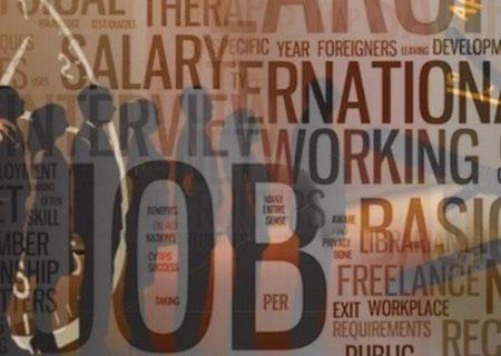 ایجاد ۵۴ هزار فرصت شغلی در ماه سپتامبر