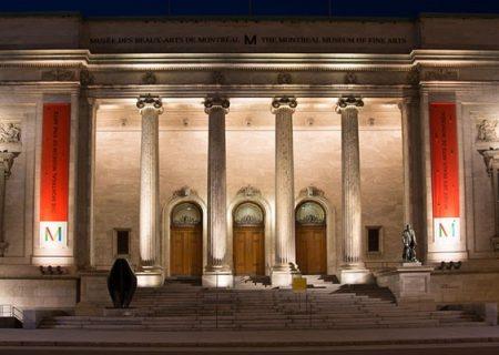 بازدید رایگان از موزه هنرهای زیبای مونترال