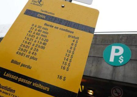 کاهش هزینه پارکینگ در بیمارستان های کبک