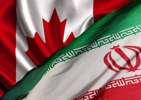 اهمیت همکاری ایران و کانادا چیست؟