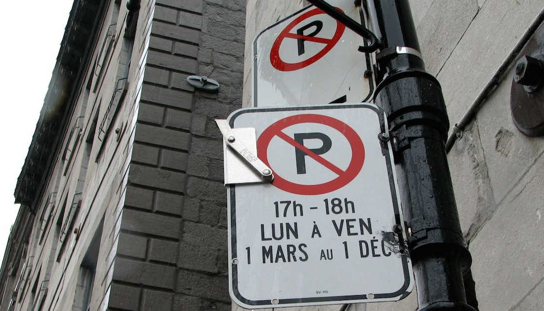 افزایش قیمت مجوز پارکینگ به منظور کاهش ترافیک