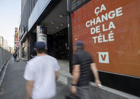 واگذاری شبکه V به شرکت بل کانادا