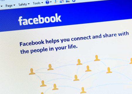 بدهی ۹ میلیون دلاری فیس بوک به کانادا