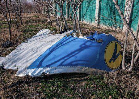 آخرین گزارش سقوط هواپیمای اُکراینی