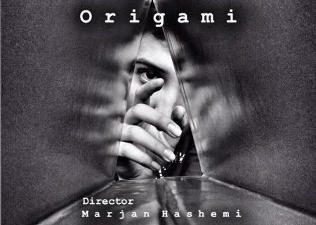 نمايش فيلم ايراني «اوریگامی» در تورنتو