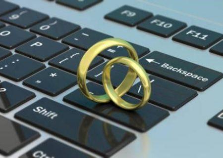 آیا ازدواجهای مجازی برای مهاجرت مناسبند