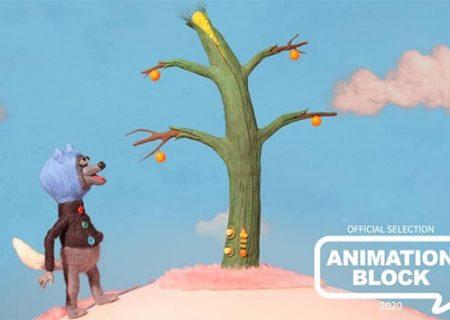 راهيابي انیمیشن ایرانی به جشنواره آمريكايي «بلاک»