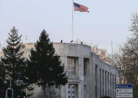 تعلیق خدمات کنسولی آمریکا در ترکیه
