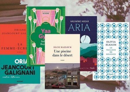 يك ايرانی در ميان نامزدهای جایزه ادبی «فمینا»