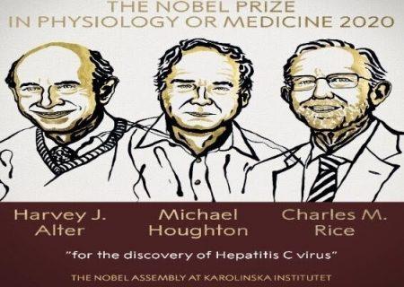 جایزه نوبل پزشکی ۲۰۲۰ اهدا شد
