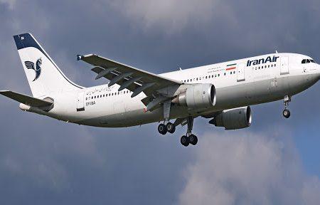 مسافران پرواز ۷۱۰ همه قرنطینه میشوند