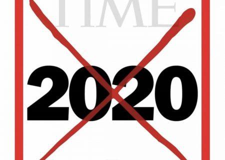 بدترين سال تاريخ: ۲۰۲۰