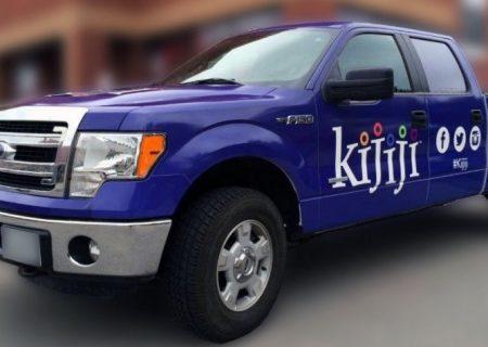 با «کیجیجی» بهترين ماشينها را بخريد