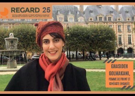 فیلمساز ایرانی در جمع هیأت انتخاب جشنواره کانادایی