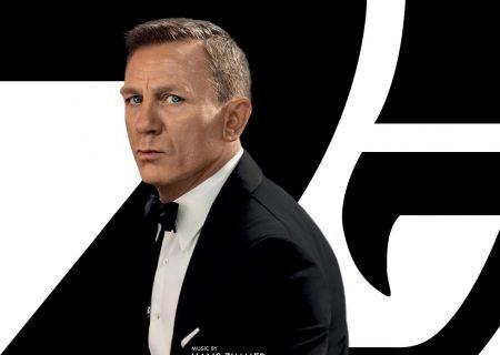 اکران جیمز باند دوباره به تعویق افتاد
