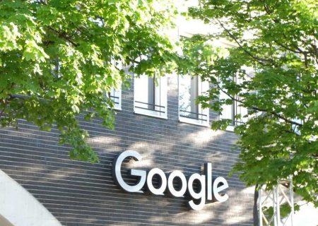 استخدام در گوگل انتاریو