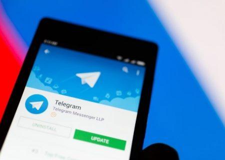 تغییرات جالب تلگرام در آپدیت جدیدش