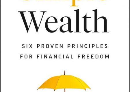 کتاب بخوانید و ثروتمند شوید