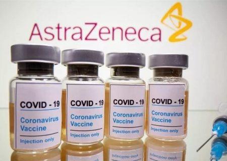 ارسال ۷۰۰ هزار دوز واکسن آسترازنکا به ایران