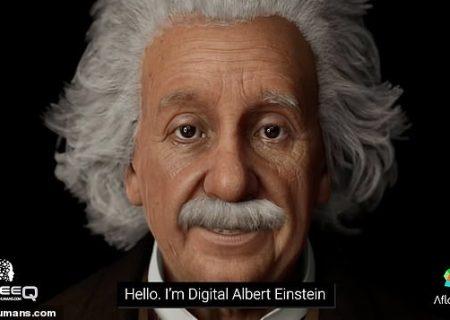 با اینشتین چت کنید