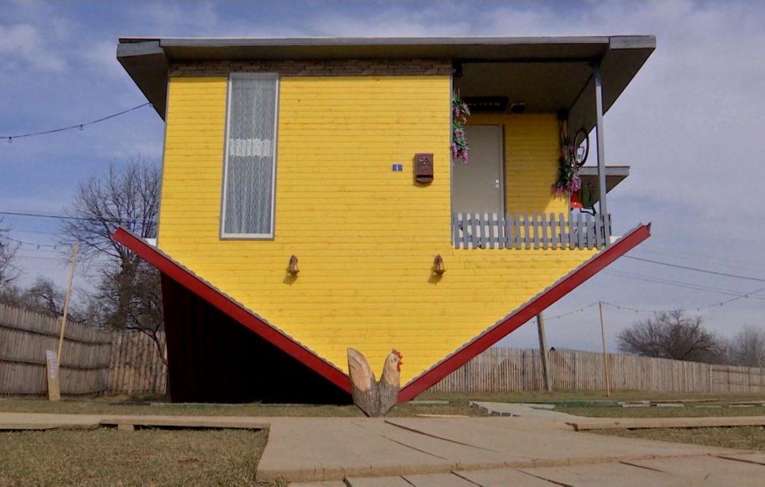 این خانه وارونه نیست
