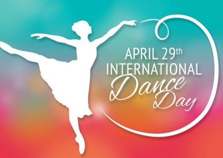 ۲۹ آوریل روز جهانی رقص
