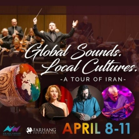 فرهنگ بومی و صداهای جهانی در کنسرت تور ایران