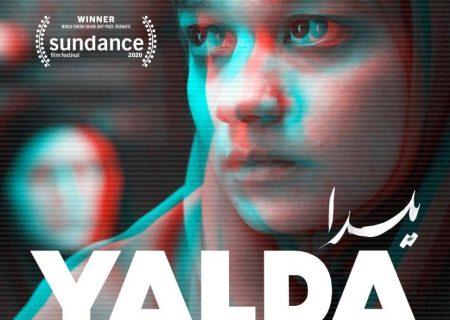 فیلم ایرانی یلدا برنده بهترین فیلمنامه از جشنواره فیلم بارسلون شد