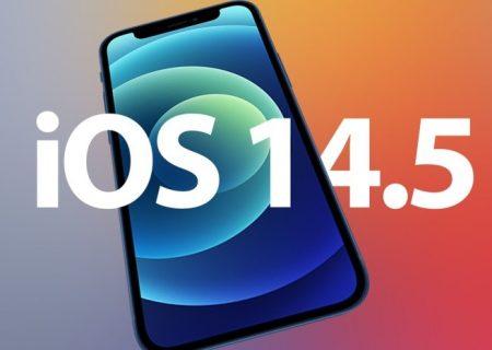 ویژگیهای نسخه آی او اس ۱۴٫۵