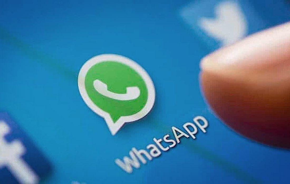 دردسر جدید واتساپ برای کاربران