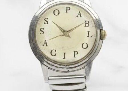 ساعت پیکاسو در یک حراجی به فروش رفت