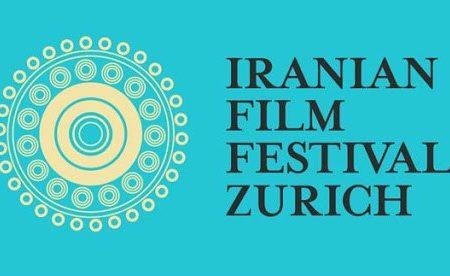نمایش ۱۰ انیمیشن از تولیدات دو دهه اخیر کانون در جشنواره فیلمهای ایرانی زوریخ