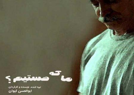 ۲ جایزه جشنواره Canadian Cinematography Awards برای یک فیلم ایرانی