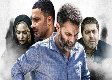 متری شیشونیم بهترین فیلم جشنواره ریم پولار فرانسه