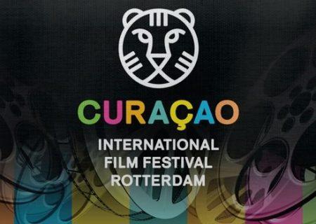 نمایش آثار ترمیم شده گلستان و کیمیایی در جشنواره روتردام