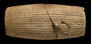 منشور کوروش – متعلق به ۵۳۸ تا ۵۳۹ قبل از میلاد