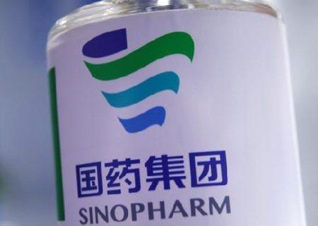 چراغ سبز سازمان جهانی بهداشت به واکسن چینی