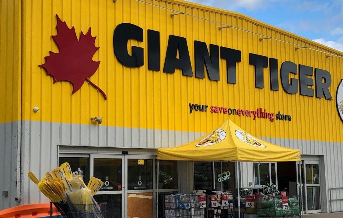 احداث ۴۱ شعبه Giant Tiger
