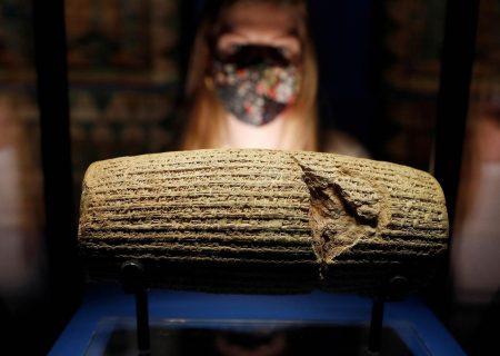 ۵ هزار سال شکوه ایران