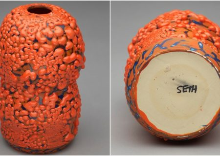 ۱۲ هزار دلار برای گلدان دستساز سث روگن