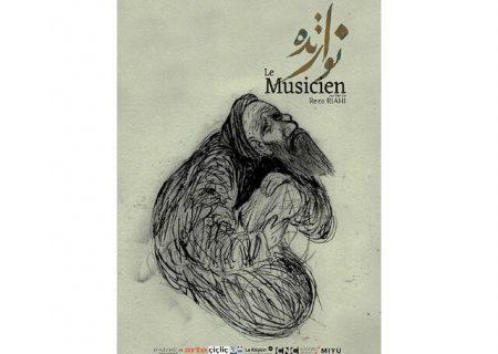 جایزه بهترین انیمیشن کوتاه جشنواره ترابیکا در دستان یک کارگردان ایرانی