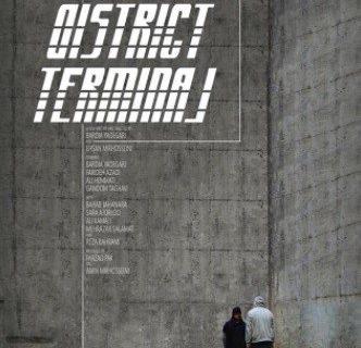 تقدیر ویژه جشنواره برلین از یک فیلم ایرانی
