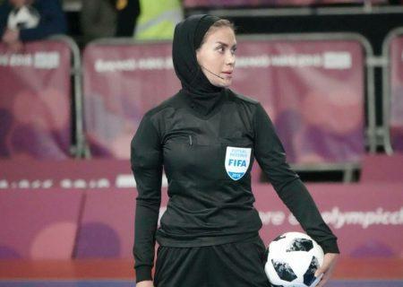 گلاره ناظمی، اولین داور زن ایرانی در جام جهانی مردان