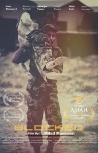فیلم ایرانی سربست