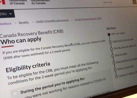 کاهش ۲۰۰ دلاری مزایای بازیابی کانادا