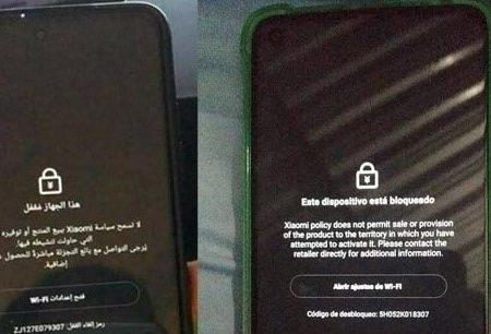 احتمال قفل شدن گوشی شیائومی در ایران